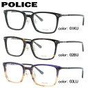 ポリス メガネフレーム おしゃれ老眼鏡 PC眼鏡 スマホめがね 伊達メガネ リーディンググラス 眼精疲労 POLICE VPLA12J 全3カラー 51サイズ 国内正規品 ウェリントン ユニセックス メンズ レディース