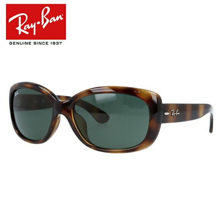 レイバン サングラス RayBan RB4101F 710/71 58サイズ JACKIE OHH ジャッキー・オー フルフィット Ray-Ban メンズ レディース ブランドサングラス メガネ