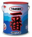 【日本ペイント】 日本ペイント 船底塗料 うなぎ塗料 一番 2kg缶 レッド (FRP船船底部 防汚塗料/船底塗料)【代引不可】