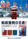 【日本ペイント】 日本ペイント 船底塗料 うなぎ塗料 一番 4kg缶 レトロレッド (FRP船船底部 防汚塗料/船底塗料)【代引不可】
