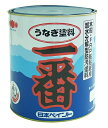【日本ペイント】 日本ペイント 船底塗料 うなぎ塗料 一番 4kg缶 ブルー (FRP船船底部 防汚塗料/船底塗料)【代引不可】