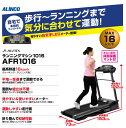【アルインコ】 電動ウォーカー 1016 AFR1016 代...
