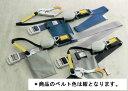 【トーヨーセフティー 】 TOYO 1本つり専用 安全帯(軽量タイプ) 紺 No.ARU-205-DB