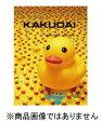 【カクダイ KAKUDAI】 樹脂製サドルバンド 625-103-20