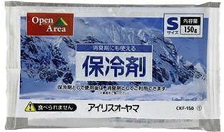 【アイリスオーヤマ】 保冷剤ソフト ≪CKF-150≫
