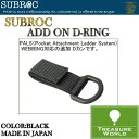 SUBROC(サブロック)アド オンDリングブラック02P03Sep16