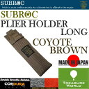 SUBROC(サブロック)プライヤーホルダー ロングコヨーテブラウン02P03Sep16