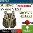 SUBROC(サブロック)V-one VEST(ヴィーワンベスト) ブラウン-カーキ【フィッシングベスト】【フローティングベスト】【ゲームベスト】05P18Jun16