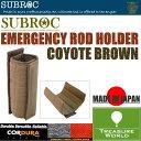 ●2016 NEW●SUBROC(サブロック)エマージェンシーロッドホルダーコヨーテブラウン02P03Sep16