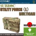 SUBROC(サブロック)ユーティリティポーチ(L)マルチカム02P03Sep16