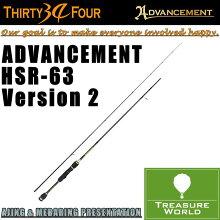 34THIRTYFOUR(サーティフォー)ADVANCEMENT(アドバンスメント)HSR-63Version2【アジングロッド】