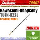 ●2016 NEW●Jackson (ジャクソン)Kawasemi Rhapsody(カワセミラプソディ)SPINNING(スピニングモデル) TULN-522L【トラウトロッド】【渓流ロッド】〔分類:ルアーフィッシング〕02P03Sep16