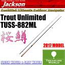 ●2017 NEW●Jackson (ジャクソン)Trout Unlimited(トラウト アンリミテッド)TUSS-882ML【トラウトロッド】【渓流ロッド】〔分類:ルアーフィッシング〕02P03Sep16