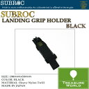SUBROC【サブロック】ランディンググリップホルダーショートタイプブラック02P03Sep16