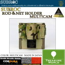 SUBROC(サブロック)ロッド&ネットホルダーマルチカム02P03Sep16