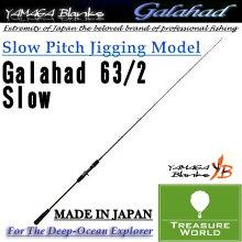YAMAGABlanks(��ޥ��֥��)Galahad(�����ϥ�)63/2Slow