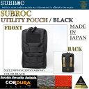SUBROC(サブロック)ユーティリティポーチブラック02P03Sep16