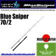 YAMAGA Blanks (ヤマガブランクス)BlueSniper(ブルースナイパー)70/2【ボートキャスティングロッド】【ジギングロッド】02P03Sep16
