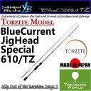 YAMAGA Blanks(ヤマガブランクス) BlueCurrent TZ (ブルーカレント TZ) JigHead Special 610/TZ (ジグヘッドスペシャル 610/TZ) ..