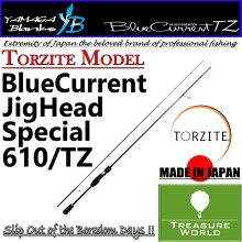 YAMAGABlanks(ヤマガブランクス)BlueCurrent(ブルーカレント)JigHeadSpecial610/TZ(ジグヘッドスペシャル)