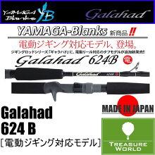 """""""2015NewModel""""YAMAGABlanks(��ޥ��֥��)Galahad(�����ϥ�)624B��ư�б���ǥ�ڥ��ե��祢�����ۡڥܡ��ȥ����ۡ�ʬ�ࡧ�륢���ե��å���"""