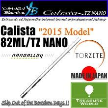 YAMAGABlanks(��ޥ��֥��)CalistaTZNANO(���ꥹ��TZNANO)82ML/TZNANO�ڥ�����/������åɡۡ�ʬ�ࡧ�륢���ե��å���05P30May15