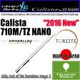 ●2016 New Model●YAMAGA Blanks(ヤマガブランクス)Calista TZ NANO(カリスタ TZ NANO)710M/TZ NANO【エギング / エギングロッド】〔分類:ルアーフィッシング〕05P23Apr16