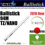 ●2016 New●YAMAGA Blanks (ヤマガブランクス)Ballistick(バリスティック)94M TZ/NANO【シーバスロッド】【シーバス】【フラットフィッシュ】【ルアーロッド】02P03Sep16