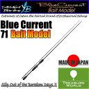 ●2016 11月発売 New Model●YAMAGA Blanks(ヤマガブランクス) BlueCurrent (ブルーカレント) 71 Bait Model【アジングロッド】【メバリングロッド】【ベイト ロッド】〔分類:ルアーフィッシング〕02P03Sep16