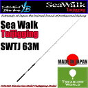 ●2017 NEW●YAMAGA Blanks (ヤマガブランクス)SeaWalk Taijigging(シーウォーク タイジギング)SWTJ 63M【真鯛ジギング】【ジギングロッド】02P03Sep16