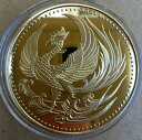 天皇陛下御在位10年記念硬貨 100000円金貨 レプリカ ...