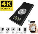 4K UHD 高解像度フル 1200万画素隠しカメラ モバイルバッテリー型 ミニカメラ ワイヤレス充...