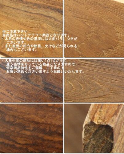 トイレットペーパーホルダーおしゃれな木製【HLS_DU】