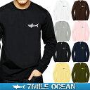 メール便 送料無料 7MILE OCEAN メンズ 長袖 tシャツ ロングTシャツ ロンT クルーネック 無地 プリント ワンポイント サメ ロゴ アメカジ S M L XL XXL 大きいサイズ 春夏物