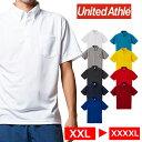 ショッピングポロシャツ 父の日 ポロシャツ 半袖 メンズ ポケット付き ボタンダウン ドライ 4.1oz ビックサイズ 大きいサイズ 無地 プレーン 選べる 最安挑戦