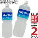 アクエリアス ペコらくボトル 2L PET ペットボトル 2ケース × 6本 合計 12本 送料無料 コカコーラ 社直送 最安挑戦