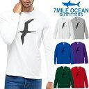 ショッピング大きい メンズ 長袖 tシャツ ロングTシャツ ロンT 無地 プリント 大きい 大き目 ビックサイズ 対応 6カラー