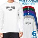 ショッピングTシャツ メンズ Tシャツ 長袖 ロングTシャツ ロンt プリント アメカジ 大きいサイズ 7MILE OCEAN 山形