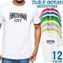 ショッピングサポーター 7MILE OCEAN Tシャツ メンズ 半袖 カットソー アメカジ 広島 HIROSHIMA CITY ご当地 サポーター カレッジ お土産 ローカル 人気ブランド アウトドア ストリート 大き目 大きいサイズ ビックサイズ対応 12色