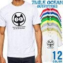 ショッピングサーフ メンズ Tシャツ 半袖 プリント アメカジ 大きいサイズ 7MILE OCEAN 猫 ねこ ネコ