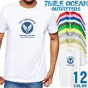ショッピングミリタリー メンズ Tシャツ 半袖 プリント アメカジ 大きいサイズ 7MILE OCEAN ミリタリー