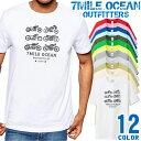 ショッピングアメカジ メンズ Tシャツ 半袖 プリント アメカジ 大きいサイズ 7MILE OCEAN バイク