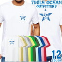 ショッピングSTAR メンズ Tシャツ 半袖 バック 背面 プリント アメカジ 大きいサイズ 7MILE OCEAN スター スカル