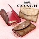 コーチ COACH 6連キーケース Signature(シグネチャー) アウトレット F52852