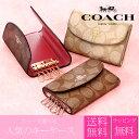 コーチ COACH 6連キーケース Signature(シグ...
