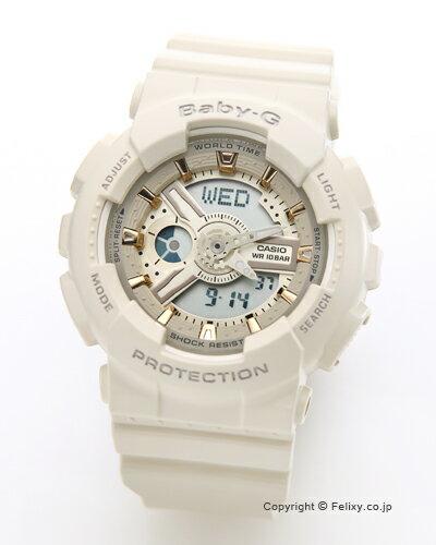 カシオ 腕時計 BABY-G (ベイビージー) BA-110GA-7A2 (海外モデル) 【】 カシオ ベイビージー (BABY-G) 腕時計 BA110GA7A2 【送料無料】【海外モデル】