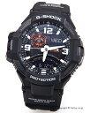 手錶 - カシオ 腕時計 G-SHOCK (ジーショック) GA-1000-1A (海外モデル)【あす楽】