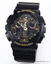 カシオ 腕時計 G-SHOCK (ジーショック) GA-100CF-1A9 (海外モデル)【あす楽】