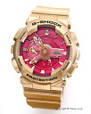 カシオ 腕時計 G-SHOCK (ジーショック) Sシリーズ(レディース) GMA-S110GD-4A1 (海外モデル) 【あす楽】