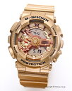 カシオ 腕時計 G-SHOCK (ジーショック) Sシリーズ(レディース) GMA-S110GD-4A2 (海外モデル)【あす楽】 P20Aug16